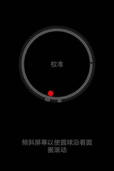 iPhone手机指南针怎么用?指南针使用教程