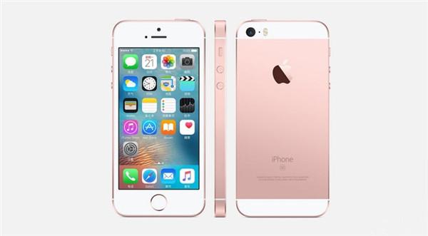 """小屏iPhone SE""""格格不入""""?明年3月苹果要发第二代"""