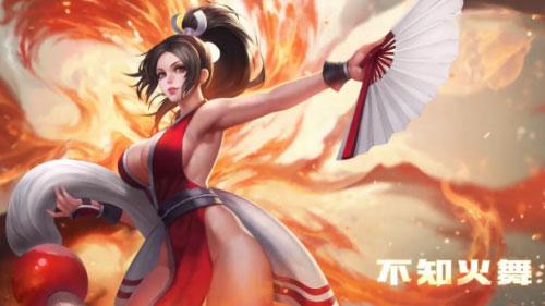 《王者荣耀》新英雄不知火舞介绍、团战技巧视频