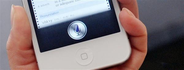 与苹果管理层意见不合,Siri团队几乎全员离职