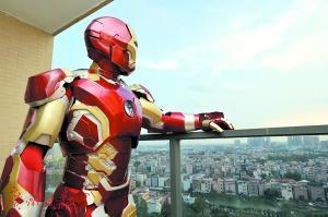 男子花两万元制高仿钢铁侠战衣 只有妻子会穿