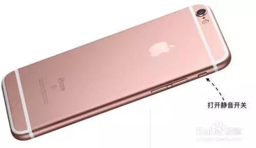 苹果iPhone的15个实用常识 看了不后悔