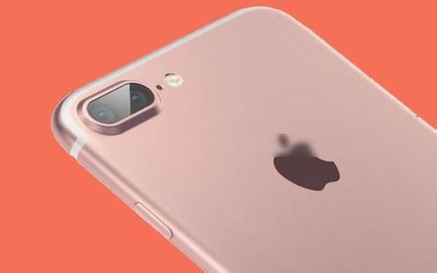iPhone 7/7 Plus再不降价售,大家都去买安卓了