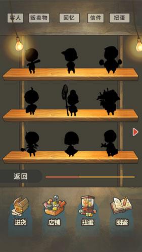 《昭和杂货店物语2》卡片获得方法汇总 齐集卡片增添风味