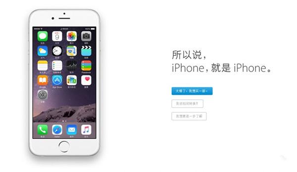 """苹果iPhone有什么独一无二的""""魔力""""要卖这么贵?"""