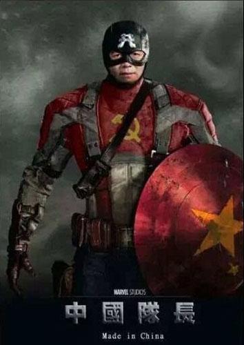 """美国队长你怕了吗?""""中国队长""""确认将开拍"""