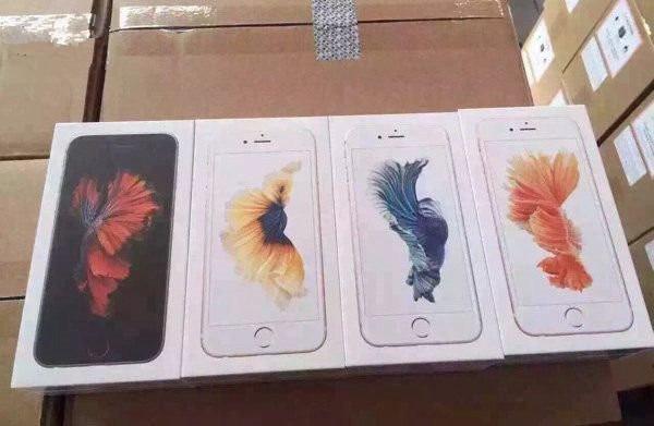 iPhone 7包装盒曝光:这外形真是丑的不要不要的