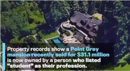 有钱任性!中国学生国外买下1.5亿豪宅