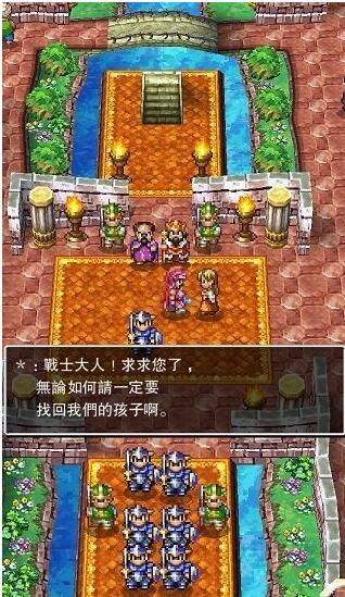 经典系列移植 SE《勇者斗恶龙4》繁体版本周四上架