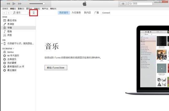 为什么电脑上的照片不能直接拷到iPhone?如何同步?
