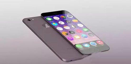 iPhone7八大新功能等你割肾入手