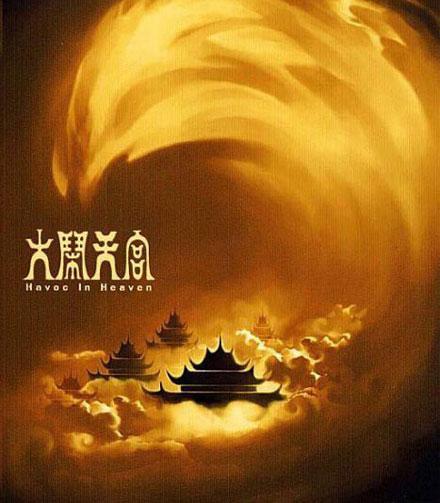 网传《中国队长》开拍 看完这个我忍不住泪崩