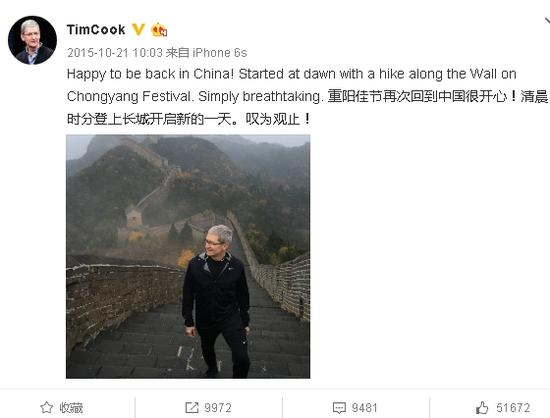 库克的八次中国之旅都是为了什么目的?