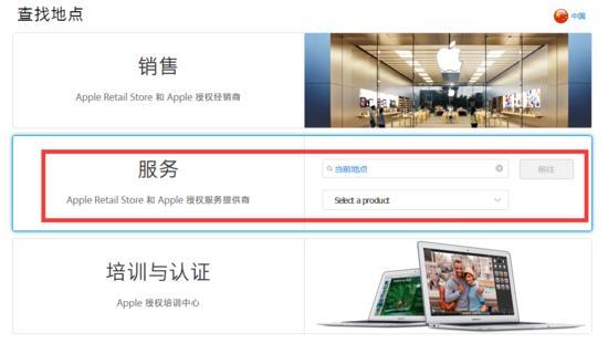 iPhone死机、白苹果怎么办?解决办法