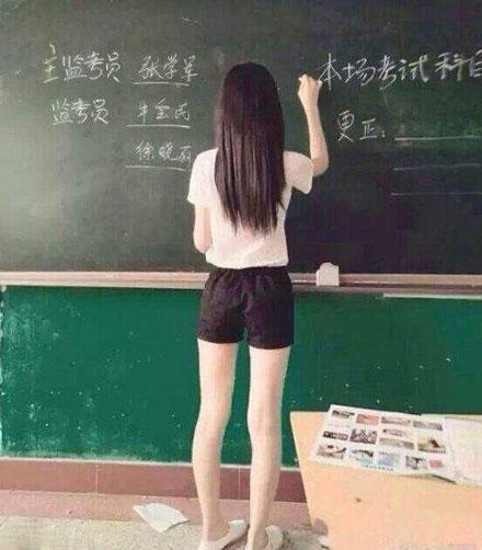 女大学生替考因太漂亮露馅,网友求看正面照。