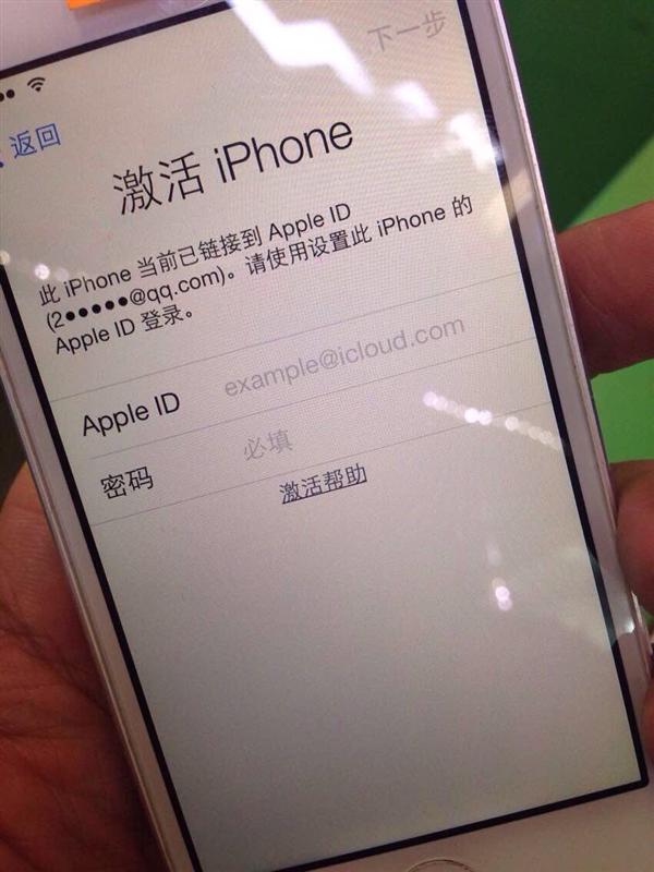 """女子丢iPhone后接苹果""""客服""""电话 ,这回是真的丢了"""