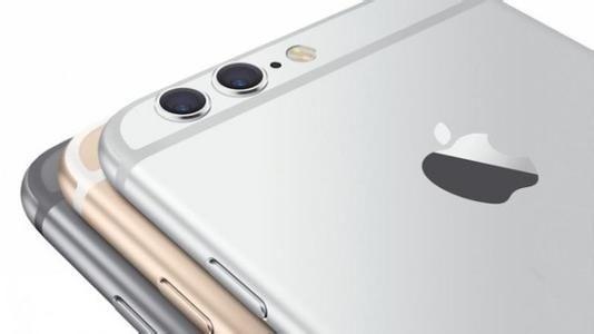 iPhone 7 国行售价曝光,64G的新机可能没有啦!