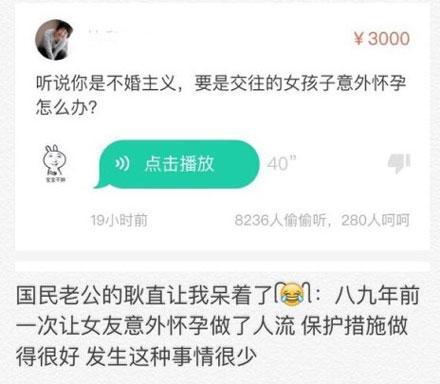 中国首富王健林直播日常生活:私人飞机上斗地主