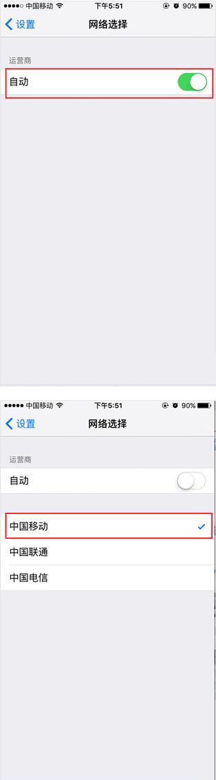 iPhone无信号或信号差怎么办?如何解决