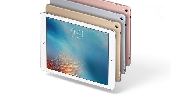 苹果推送修正版iOS9.3.2固件更新:修复9.7英寸iPad Pro变砖问题
