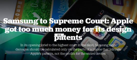 苹果专利索赔实在太多,三星受不了狂吐槽