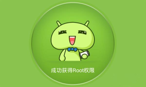 iOS9.3越狱热潮渐退?安卓root依旧火热