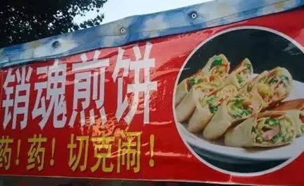 周一爆笑囧图:学妹说下面条给我吃~我信了