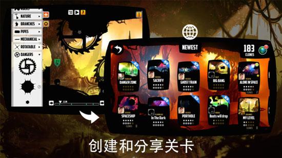 趣味无穷 《迷失之地》永恒日新增40关玩家自制关卡