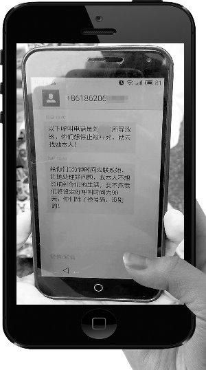"""苹果iPhone6被盗  不给密码就""""呼死你"""""""