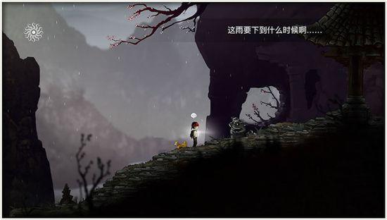 彝族少年寻亲之旅 独立游戏《永无止境》曝光