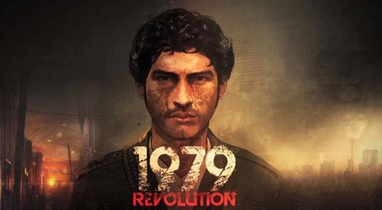 真实事件改编 《1979 革命:黑色星期五》即将发布