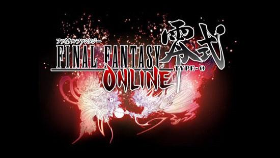 FF粉丝福利 SE宣布《最终幻想:零式Online》本月中国公测