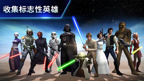 E3 2016:EA做慈善  玩《星球大战:银河英雄》为慈善出一分力