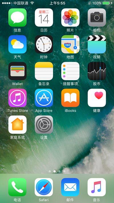 iOS 10值得升级吗?苹果iOS10Beta1上手体验