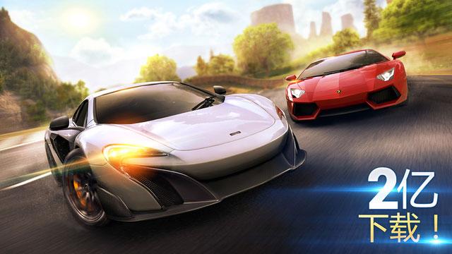 《狂野飙车8》迎更新 S级nanoFlowcell电动跑车引爆夏日