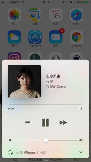 完美中带有瑕疵:iOS 10的这些小缺点你发现没?