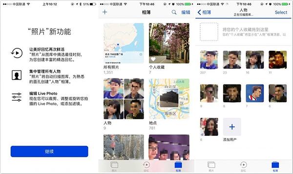 iOS 10人脸识别功能很棒?苹果可能会吃官司