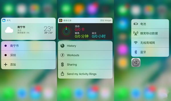 3D Touch升级了,你最喜欢哪一项?