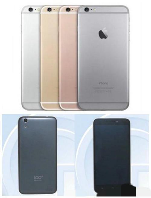 苹果iPhone6侵权案:禁售令或在2年后执行