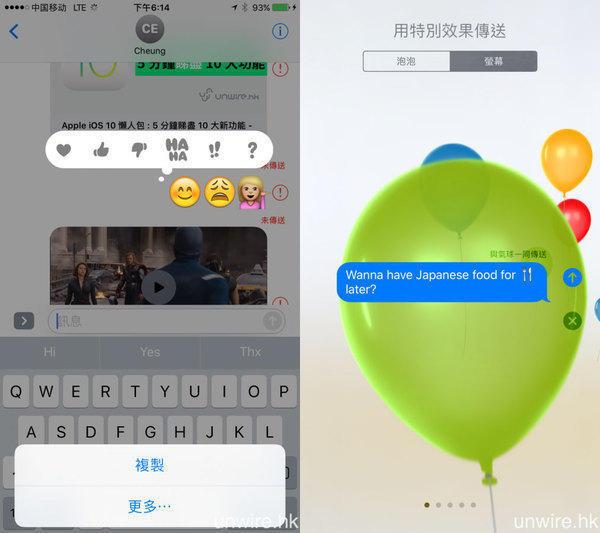 iOS10试用一周评:吐槽满满只因太平庸