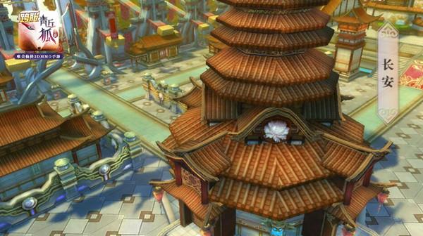 三大系统开放 《青丘狐传说》全新资料片上线