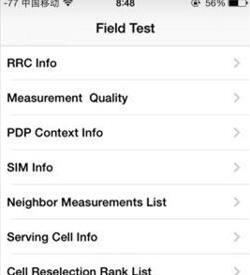 iPhone数字信号怎么还原圆点?