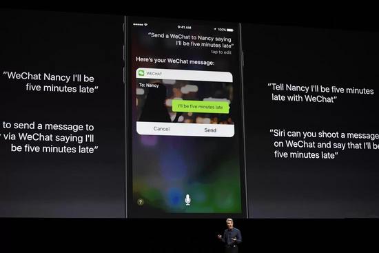 Siri不只是语音助手:标志计算机交互重大变化
