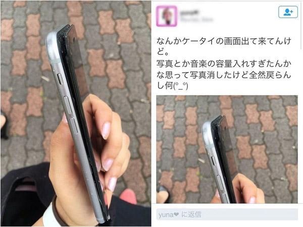 照片太多撑裂iPhone屏幕?这妹子太萌了