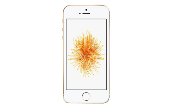 iPhone手机如何更改短信重复提醒次数?