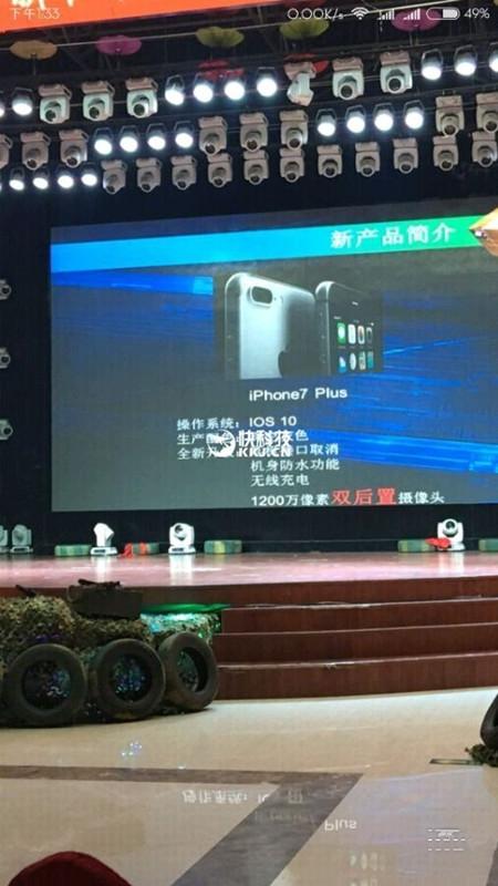你想要的iPhone 7 Plus  双摄/防水/无线充电都有