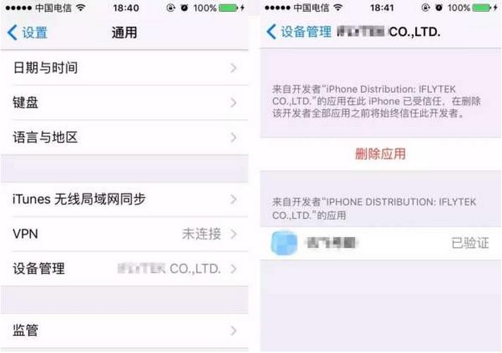 iPhone突然弹出窗口:要求输入/修改ID密码怎么办?