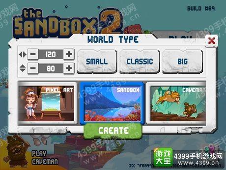 《沙盒:进化》游戏进阶攻略 你的世界由你做主