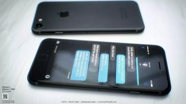 iPhone 7传闻汇总:收不收就看你了