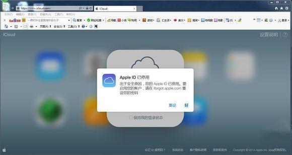 升级后用不了Apple ID?iOS 10 Beta 2漏洞汇总